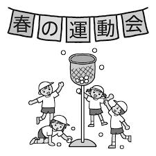 春の運動会モノクロ5月各月タイトル枠の無料イラスト学校素材