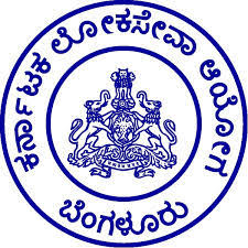 kpsc jobs notification 2018