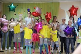 В Черняховске завершился региональный этап всероссийского конкурса  Победители получили дипломы всем коллективам учреждений участников вручены благодарственные письма В завершение мероприятия детей и гостей порадовали