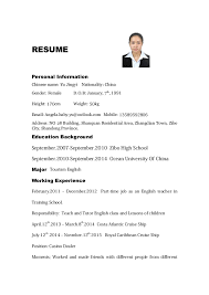 JYY'S ENGLISH RESUME Best Resume Casino Dealer