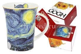 Купить <b>Кружка Звёздная ночь (В</b>. Ван Гог) по цене 664 руб. в ...