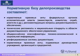 Темы курсовых работ по спортивной гимнастике Темы курсовых работ по направлению подготовки Реутова
