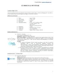 Technical Skills In Resume Simple Technical Skill Examples For A Resume Technical Skills Examples