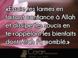 """Résultat de recherche d'images pour """"citation mourir d'amour en islam"""""""