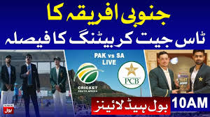 South Africa vs Pakistan Test Series ...