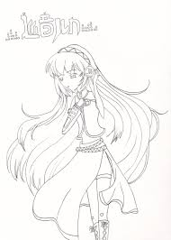 Vocaloid: Luka Line Art/Coloring Page by NeoSailorCrystal on ...