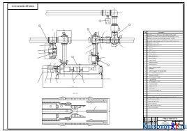 Курсовая разработка проекта электрической части ГЭС Чертеж Разрез элементов ячейки КРУЭ 330кВ abb elk 3 Заархивированная курсовая работа
