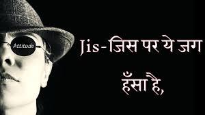 ᴴᴰ Inspirational Motivational Quotes Status In Hindi Power Attitude Whatsapp Status 2018