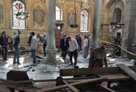 Image result for دستگیری 30 مظنون در پی یکشنبه خونین مصر