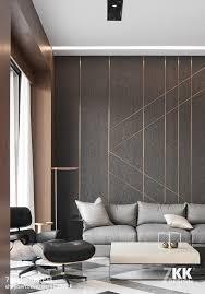 modern living room interior design uk