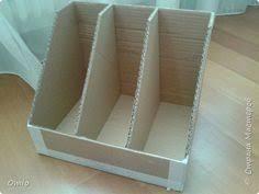 Cardboard Magazine File Holders How To Make Custom Magazine Files Magazine files Apartment 59