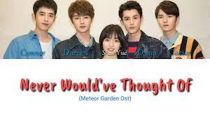 meteor garden ost english s