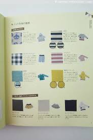Fabrics Types And Uses Endearing Book Review Knitwear For Kids Japanese  Sewing Pattern Craft . Inspiration