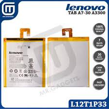 Lenovo A750 A3500 A7-30 S5000 Battery ...