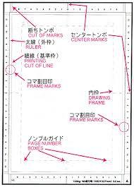 manga page size e gallery nakazen rakuten global market deleter manga manuscript