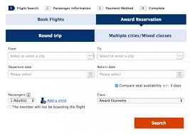 Ana Redeem Chart How To Use The Ana Search Tool For Awards With United And