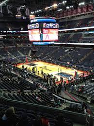 Capital One Arena Seating Chart Basketball Capital One Arena Section 204 Row F Seat 1 Washington