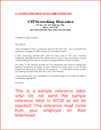 personal reference letter sample sponsorship letter personal reference letter sample 45782550 png