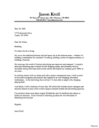 Cover Letter In A Resume Subpoena Cover Letter Choice Image Cover Letter Sample 16