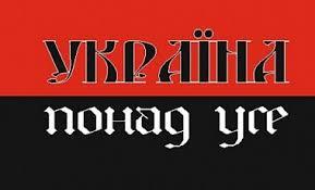 """Минобразования опубликовало """"дорожные карты"""" для помощи в поступлении абитуриентам из Крыма и Донбасса - Цензор.НЕТ 1110"""