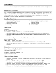 Stunning Upload Resume In Cognizant Photos - Simple resume Office .