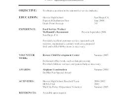 Electrician Job Description Maintenance Job Description Resume Maintenance Job Resume