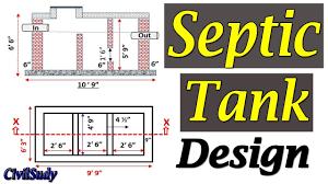 3 Compartment Septic Tank Design Septic Tank Design Septic Tank Construction How To Design A Septic Tank In Urdu Hindi