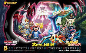 Pokemon Xy The Filme Pokemon Filme Pokémon 4: The Filme Foto von Gary44    Fans teilen Deutschland Bilder