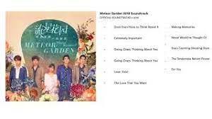 meteor garden 2018 official soundtracks