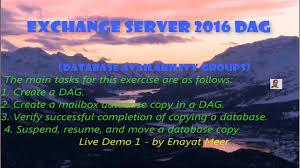 Exchange Server 2016 Dag Database Availability Group Management