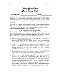 essay questions for short story unit doc