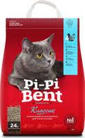 <b>Pi</b>-<b>Pi</b>-<b>Bent</b>