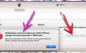 apple id laitteen poisto