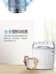 Chigo máy giặt mini thùng đôi ký túc xá đôi xi lanh trẻ em bán tự động trẻ  em với rửa giải với một khô | Tàu Tốc Hành