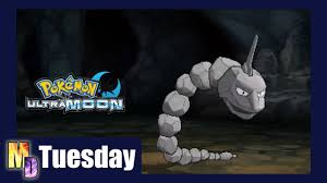 Island Scan - How to get Onix and Buy More Quick Balls (Pokemon USUM) -  YouTube