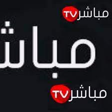 مباشر TV - Videos