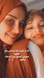 حلا شيحة بالحجاب برفقة ابنها: مفيش أجمل من الدعاء بيقين - اليوم السابع