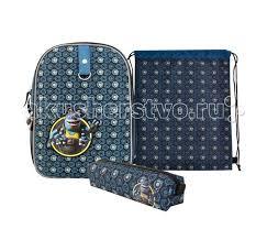 Школьные рюкзаки [A-M]