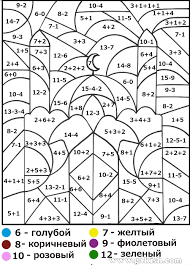 Multiplication Coloring Worksheets 4th Grade To Printable Math