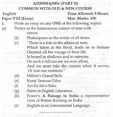 how to write an essay introduction about english literature papers sample paper 1 and paper 2 english as pie