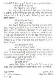 resume in hindi language  years experience in accounting  essay on    essay on hindi language in hindi
