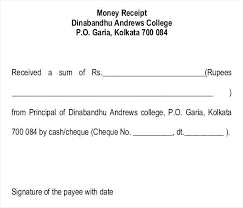 Acknowledgement Of Letter Received Sample Money Received Format Acknowledgement Receipt Form