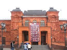 Могилевский драматический театр Театр в Могилеве Царская ложа в  Могилевский драматический театр