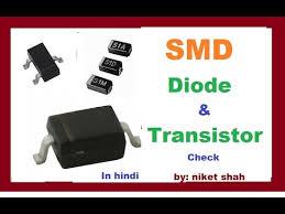 Smd Diode And Transistor Check In Hindi