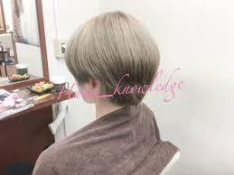 今日のヘアスタイルはゲンガーポケモンで 密かに流行中のキャラ風