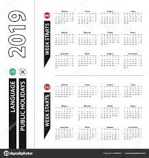 Two Versions 2019 Calendar Kazakh Week Starts Monday Week Starts