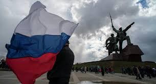 Risultati immagini per foto della bandiera Russia co foto della russia