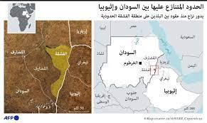 لماذا لم تمنع التحديات الخارجية من تراكم الأزمات الداخلية في إثيوبيا   محمد  أبوالفضل