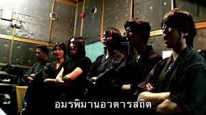 เพลง กรุงเทพมหานคร - YouTube