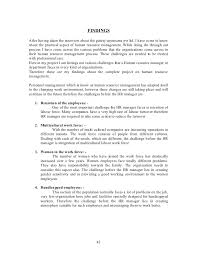 human resource management hrm chapter 5 findings of the project 41 42
